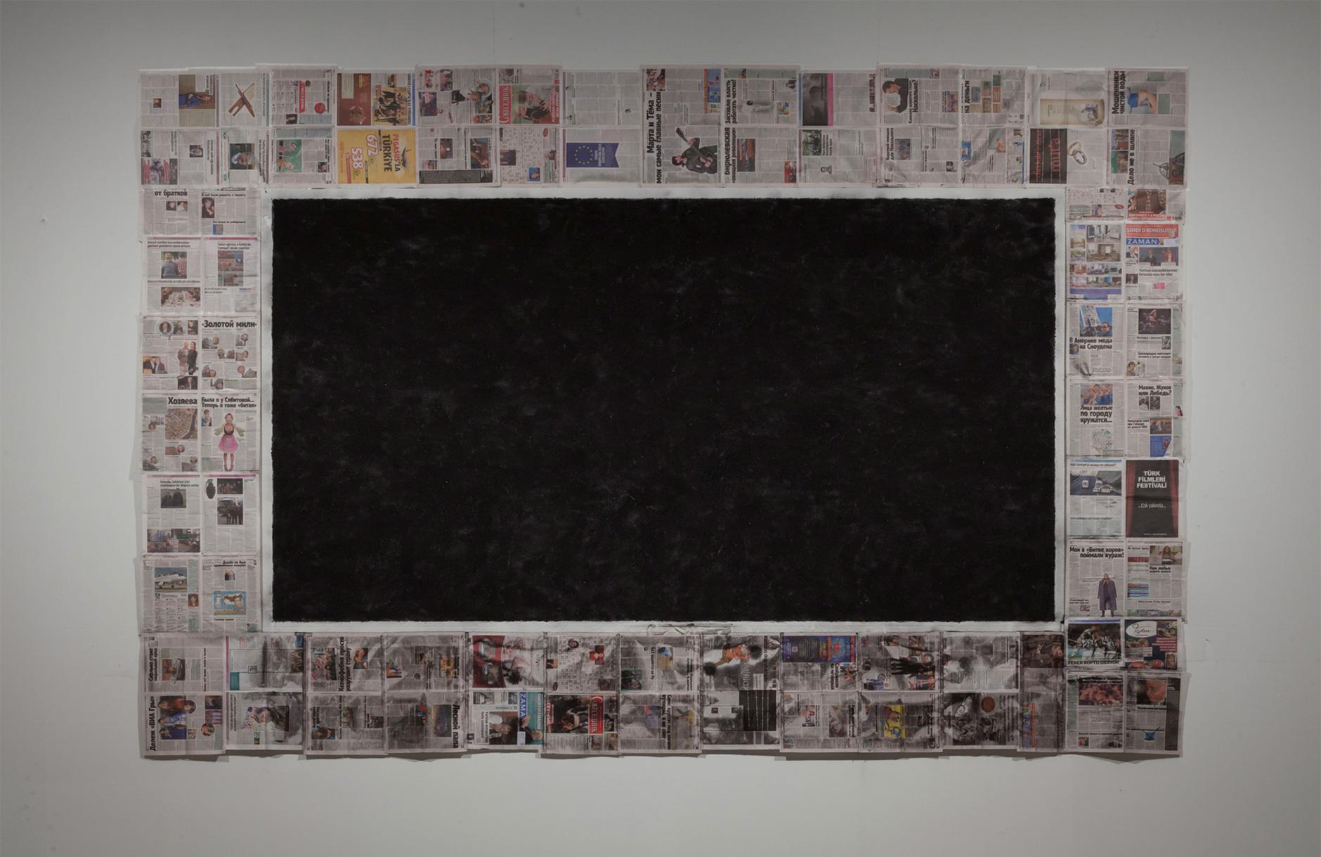 04-dream-screen-coal-blown-on-the-wall-photo-rauno-traskelin